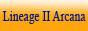 Сервера Lineage2 Interlude. Честная игра!